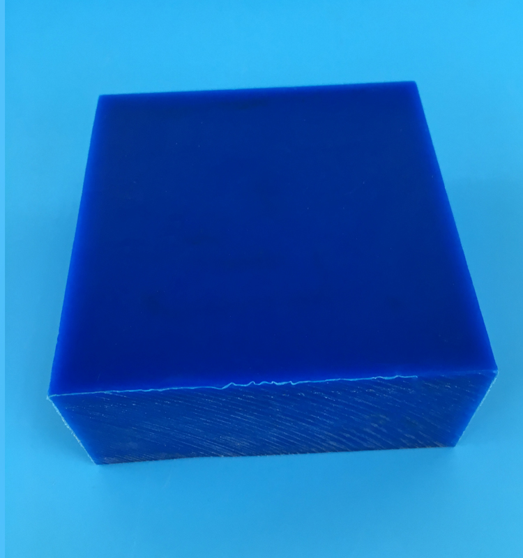 Blue MC Nylon Sheet