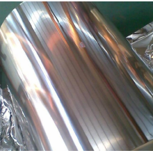 8011 Pharmaceutical Aluminium Foil for Blister Packaging