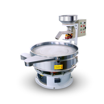 Ultra-fine powder ultrasonic vibrating screen