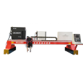 Automatic Copper Tube Cutting Machine