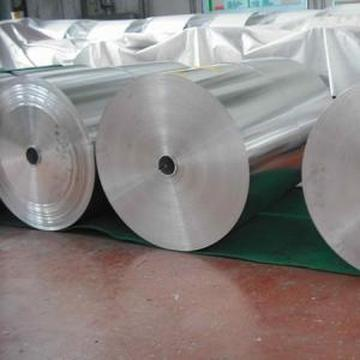 competitive price aluminium foil 8011 alloy