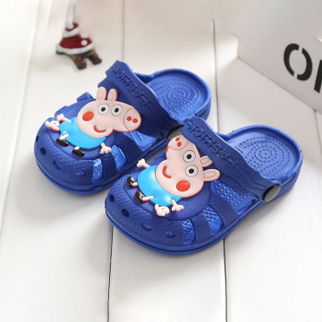 Kids Lovely Antiskid Peppa Pig Bathroom Slipper