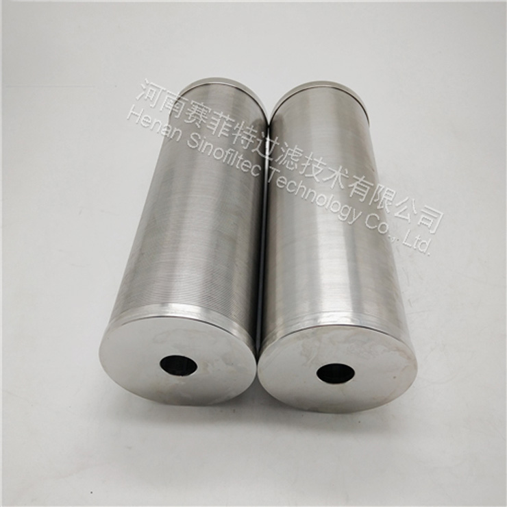 Wedge Wire Screen Products