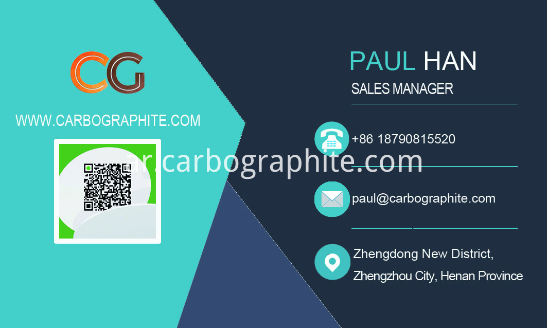 Paul Carbographite