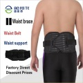 Men waist bag waterproof saree waist belt