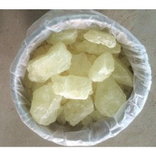 Good Quality for China Musk Ambrette Chunks ,Wild Musk Oil,Real Musk Oil Manufacturer and Supplier Dubai Agent Needed Musk Ambrette/Musk Ketone/Musk Xylol export to Georgia Wholesale