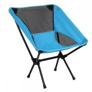 Portable Folding Chair with 300 lbs Capacity