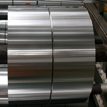 Food grade 1235 for lamination aluminium foil