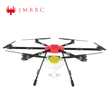 12L Fertilizer Spreading Drone