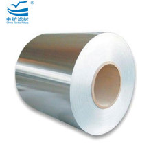 High Quality Aluminum Foil Roll Sheets