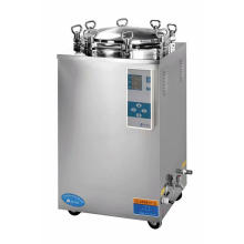 Top for Automatic Vertical Autoclave Hospital laboratory 50 litres high pressure autoclave price export to Venezuela Factory