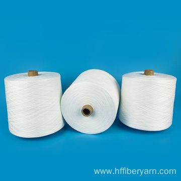 Factory Supply for 100% Polyester Spun Yarn Cheap yarn price list of sewing accessories 100% spun polyester yarn 40s/2 supply to Greece Wholesale