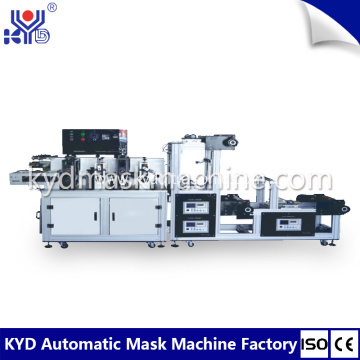 KYD Nonwoven Sleeping Eye Mask Body Making Machine