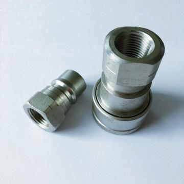 ISO7241-1B 1-11 1/2 NPT carton steel quick coupling