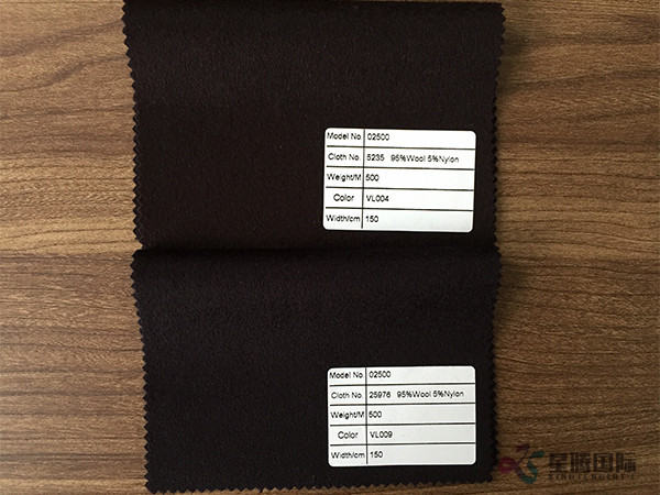 Wool Blend Fabric Factory Sale Direct