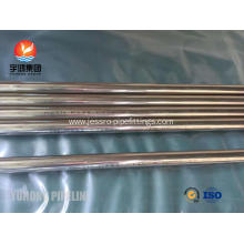 Best Price for for  Copper Nickel Tube ASTM B111 C71500 19.05 x 1.65 MW supply to Uzbekistan Exporter