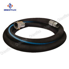 2 inch rubber water suction and transfer hose