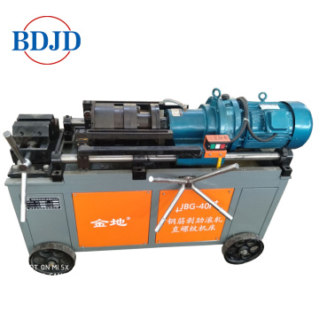Rebar rib-peeling and parallel threading machine 14-40mm