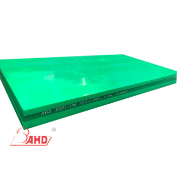 High Density Polyethylene HDPE PE Sheet