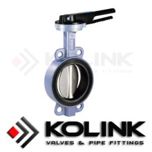 Resilient Seated Butterfly Valve (Wafer Type)