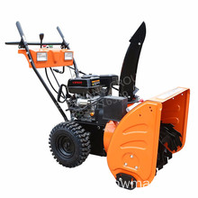 Good Quality Wheel Type Snowplow Price