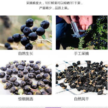 2018 New Certificate Black Goji Berry