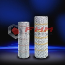 Fast Delivery for Stucco Mesh Paperback Stucco Netting for USA Market 17 Gauge export to Spain Wholesale