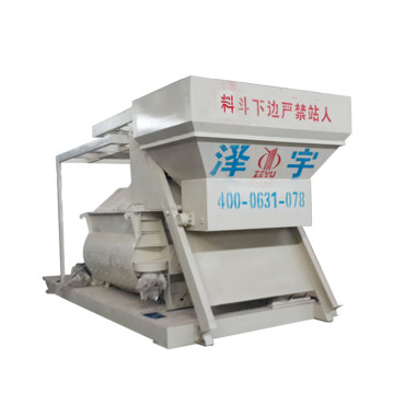 JS centralized automatic feeding  mixer