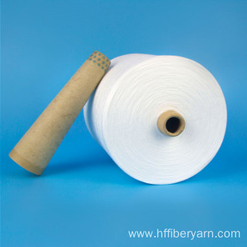 Free sample for for China Spun Polyester Yarn,Dyed Spun Polyester Yarn,100% Polyester Spun Yarn Manufacturer Selling High Quality 100 Polyester Yarn Raw Material 20s-60s Sewing Thread supply to Norway Manufacturer