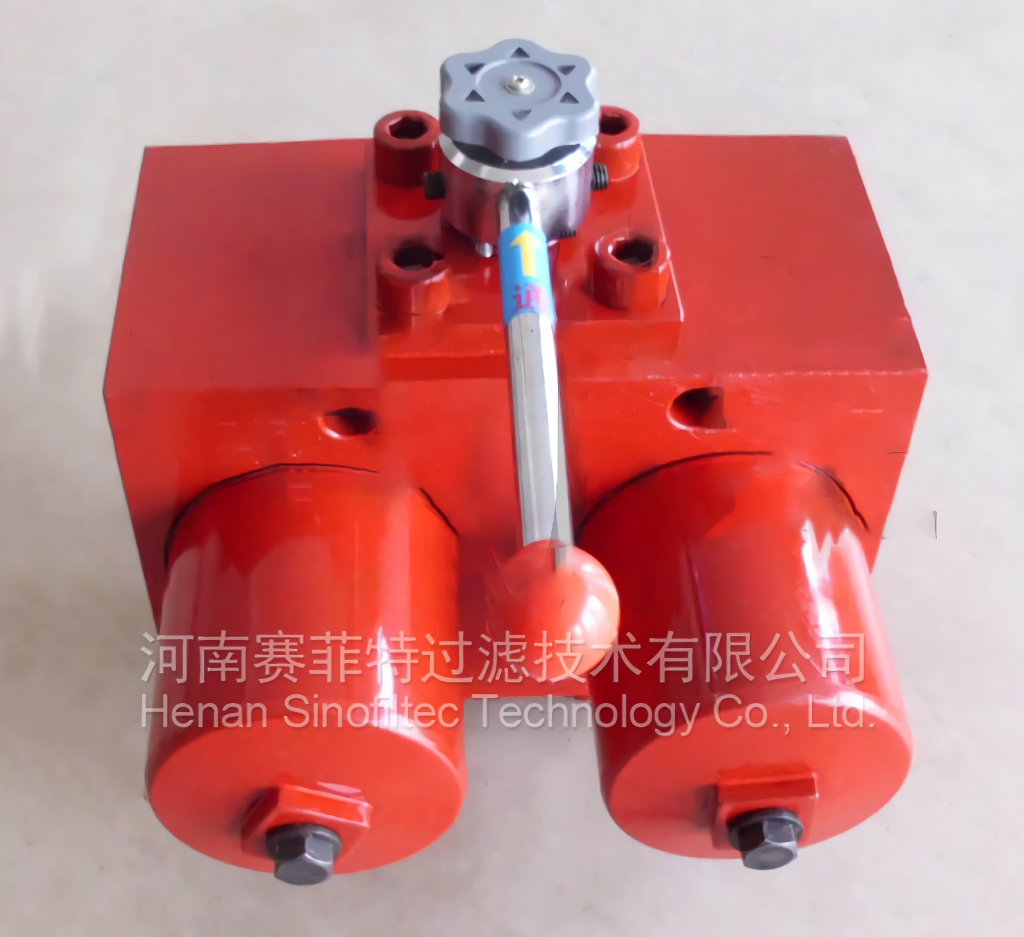 SGF Double High Pressure Line Filter Series (1)