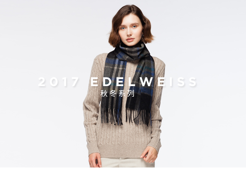 80% Wool 20% Cashmere Scarf -6