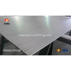 Online Exporter for Bright Annealing Seamless Tube Bright Annealed Stainless Steel Tube ASTM A213 ASME SA213-10a TP304 TP304H TP304L for heat exchanger supply to Equatorial Guinea Exporter
