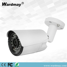 H.265 5.0MP CCTV Surveillance IR Bullet IP Camera