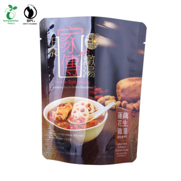 Nuts Food Bag in good barrier With Resealable Zipper And Customerize Printing