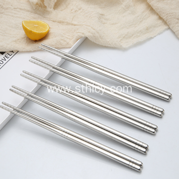 Stainless Steel Simple Chopsticks
