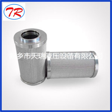 0160D005BH3HC Hydraulic Filter Element