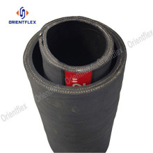 "5/8"" flexible oil resistant nbr rubber hose 250psi"