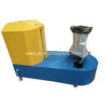 China for Pre-Stretch Pallet Wrapper Automatic Pallet wrapping machine supply to Lebanon Factory