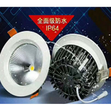 Waterproof IP64 White 18W LED Downlight