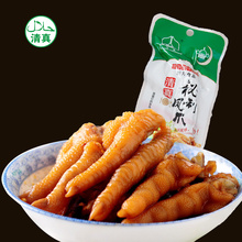 Special Spiced Chicken Feet