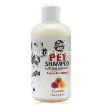 Organic Natural Private Label Pet Shampoo