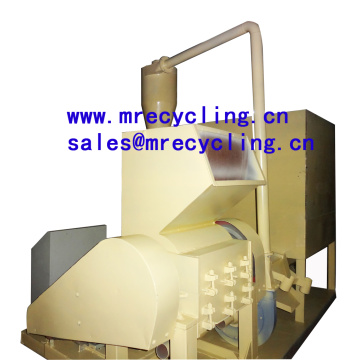 Scrap Wire Granulator