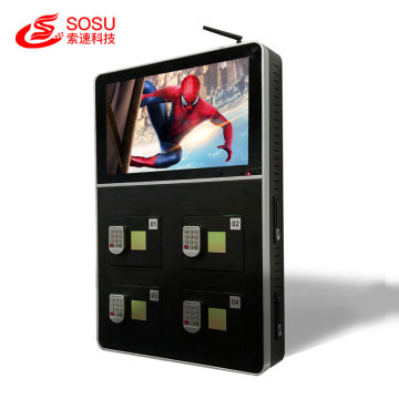 43 inch Floor Standing phone Charing digital signage