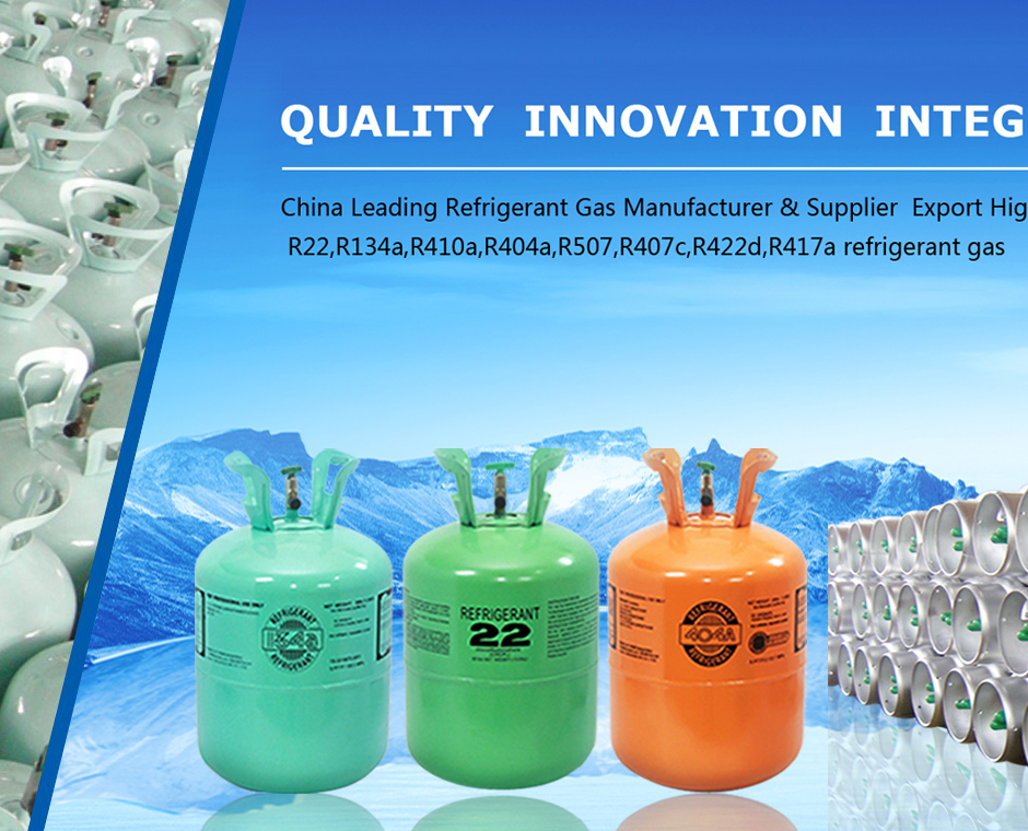 Refrigerant Supplier,Freon Gas,China Refrigerant R22 R134a