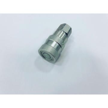 ZFJ6-3012-02S ISO16028 carton steel quick coupling