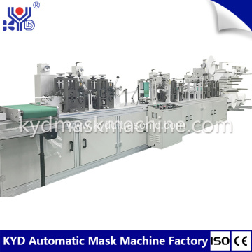 Four Folding Fish Type Mask Body Making Machine