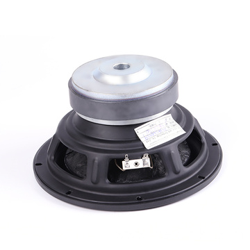 "8"" Rubber Edge Subwoofer Speaker"