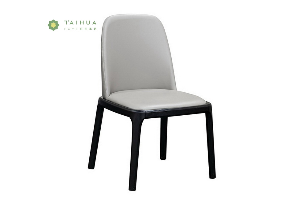 Grey PU Dining Chair