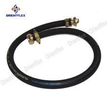 blue air flexible compressed air hose