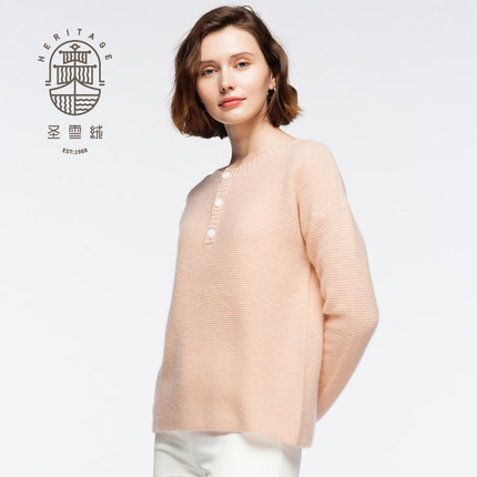 Women's round neck buttoned cashmere pullover